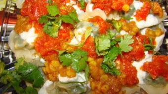 Ashak Recipe