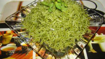 Rice with Spinach (Zamarud Palau) Recipe