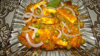 Mattar Paneer Curry Recipe