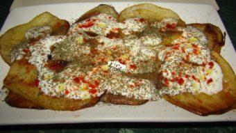 Burani/Borani Banjan Recipe