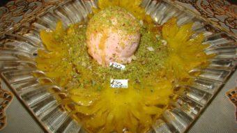 Honey Glazed Pineapple with Ice Cream Recipe