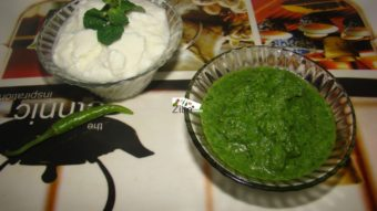 Green Coriander Chutney Recipe