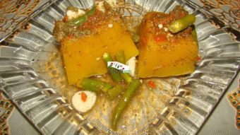 Afghani Pumpkin Pickles Recipe