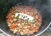 Kabab Degi